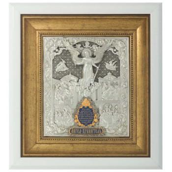 Ангел-Хранитель - икона в красивом окладе с серебром, белый киот (ЮЛ-02/W)