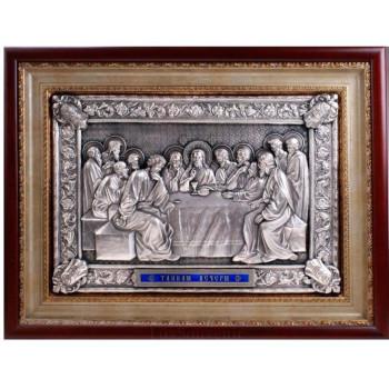 Тайная вечеря - красивая икона с серебром, под стеклом (ЮЛ-09)