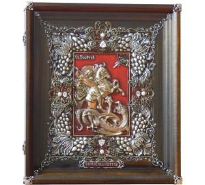 Икона Святой Георгий Победоносец - Красивая икона на подарок (Ос-ГПк13)