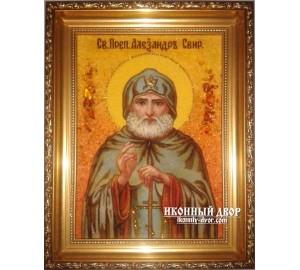 Олександр Свірський - Ікона з янтаря (ар-106)