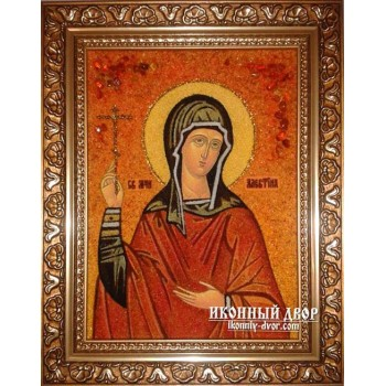 Алевтина (Валентина) - Красива іменна янтарна ікона ручної роботи (Алевтина)