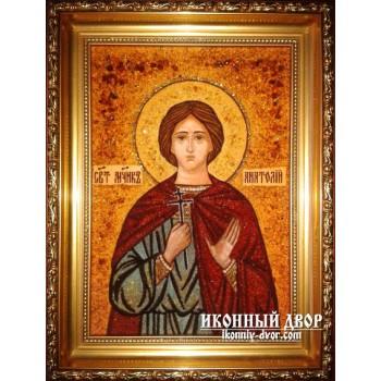 Анатолий - Икона из янтаря (бурштину) именная ручной работы (ар-190 )