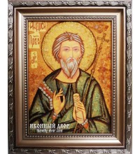 Андрій - Гідна іменна ікона з янтаря (Ар-81)