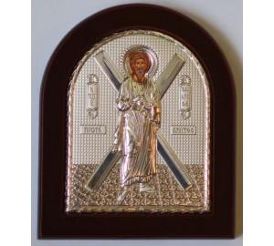 Андрій Первозванний - Грецька ікона з сріблом 11х13 см (EK3XA)