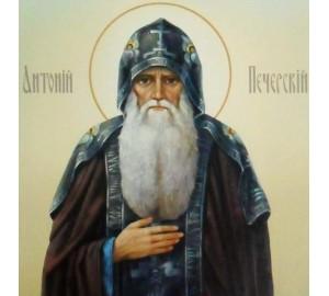 Антоний Печерский - Писаная Икона (сч-04)
