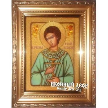 Артемий Веркольский - Именная икона из натурального камня янтаря (ар-138)