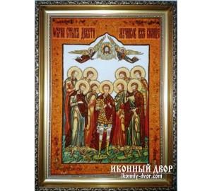Девять мучеников Кизических - Икона из янтаря, ручной работы (ар-42)