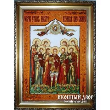 Дев'ять мучеників Кизицьких - Ікона з бурштину ручної роботи (ар-42)