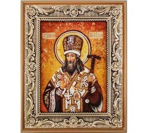 Димитрий Ростовский - янтарная икона (ар-338)
