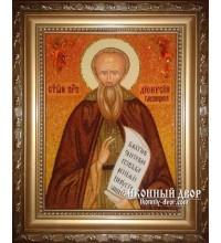 Діонісій - Неповторна ікона з натурального бурштину (Діонісій)