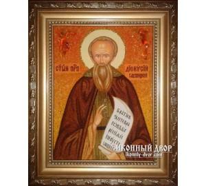 Дионисий - Неповторимая икона из натурального янтаря (Дионисий)