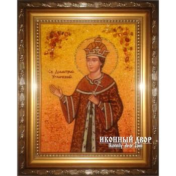 Дмитрий (Димитрий) Угличский - Достойная икона ручной работы из янтаря (ар-121)