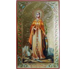 Екатерина Александрийская - красивая писаная икона (ВЧ-10)