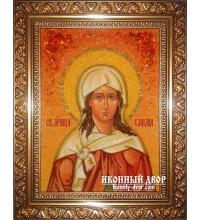 Эмилия (Емилия) - Именная икона из янтаря (ар-143)
