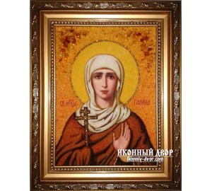 Галина - Прекрасная именная икона ручной работы из натурального янтаря (ар-123)