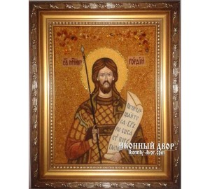 Гордий - Красивая янтарная икона ручной работы (ар-115)