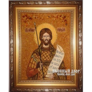 Гордій - Красива янтарна ікона ручної роботи (ар-115)