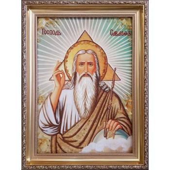 Господь Саваоф, икона Господь Саваоф, Икона Господа Саваофа