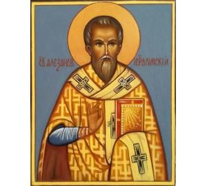 Икона Александра Иерусалимского - писаная икона (ах-05)