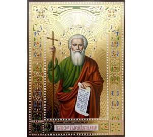 Икона Апостол Андрей Первозванный - писаная икона, с золотом (ВЧ-24)