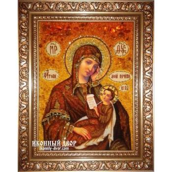 Ікона Богородиця «Утамуй моя печалі» - Ручна робота (ар-6)