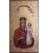 Икона Божией Матери Призри на смирение - писаная икона (Дм-19)