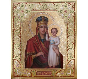 Икона Божией Матери Призри на смирение - писаная икона с золотом (Дм-19/1)
