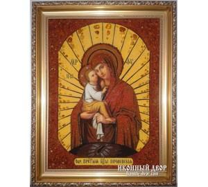 Ікона Божа Матір Почаївська Ікона з бурштина (ар-1)