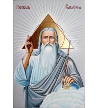 Икона Господь Саваоф - писаная икона (ВЧ-27)