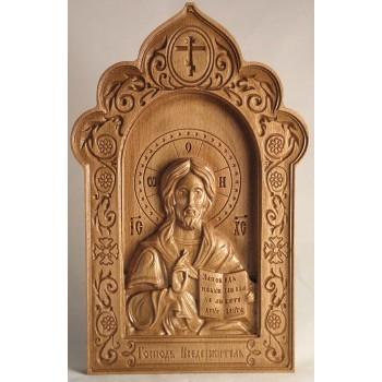 Ікона Господь Вседержитель - Різьблена ікона з дерева (300 х 192, Дуб) (ДВ-2-д)