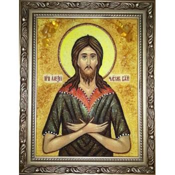 Икона из янтаря Алексий (ар-280)