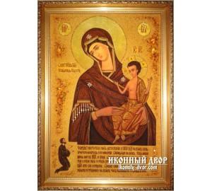 Икона из янтаря, ручной работы - НЕЧАЯННАЯ РАДОСТЬ (ар-52)