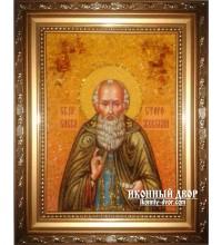 Ікона Сава Сторожевський - ручна робота з бурштину (ар-126)