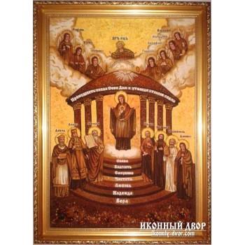 ІКОНА СОФІЇ, ПРЕМУДРОСТІ БОЖОЇ - Янтарна ікона ручної роботи (арс-4)