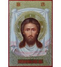 Ікона Спас Нерукотворний (ір-30)