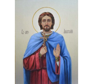 Икона Святой мученик Анатолий (сч-43)