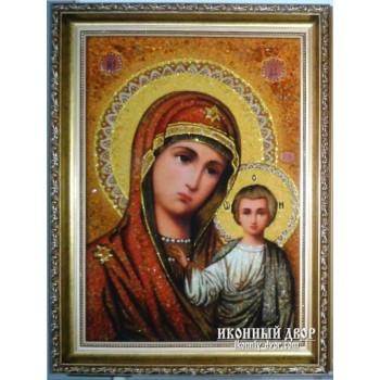 Ікона янтарна - Богородиця Казанська (арпб-3)