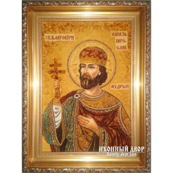 Икона Ярослав Мудрый, князь - Икона из янтаря (ар-3)