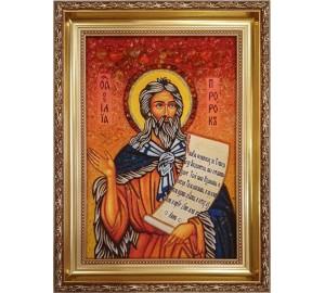 Ілля-Пророк - Ікона із бурштина (ар-50)