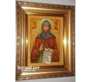 Именная икона из янтаря Святая Аполлинария (ар-163)