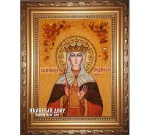 Именная икона Людмила Чешская - икона ручной работы из натурального янтаря (ар-204)