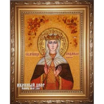Іменна ікона Людмила Чеська - ікона ручної роботи з натурального бурштину (ар-204)