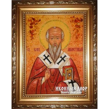 Иоанн Милостивый - Именная икона из янтаря (ар-139)