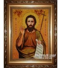 Іоанн Предтеча - Якісна ікона з янтаря, ручна робота (ар-125)