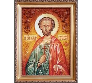 Иоанн Сочавский - именная икона из янтаря, ручная работа (ар-188)