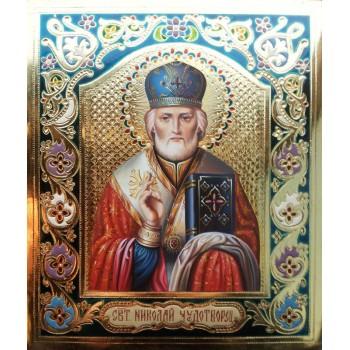 Вишукана ікона писана Святитель Миколай (Гр-23)