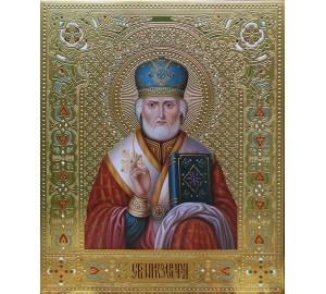 Изысканная писаная икона Святой Николай (Дм-10)