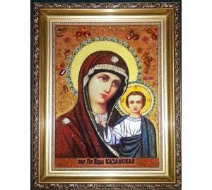 Казанська Богородиця - Чудова янтарна ікона (арпб-1)