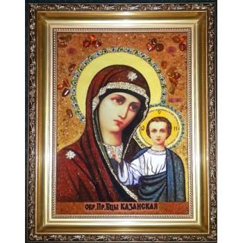 Казанская Богородица - Великолепная янтарная икона  (арпб-1)