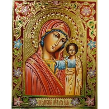 Казанская Божья Матерь - Писаная икона с резьбой по сусальному золоту  (Гр-26)
